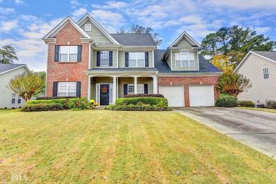 Suwanee Single Family Home New: 4414 Austin Hills Dr