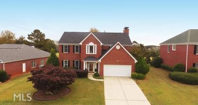 Stone Mountain Single Family Home Under Contract: 5831 Gateway Blvd