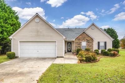 Loganville Single Family Home New: 1512 Julianna Circle