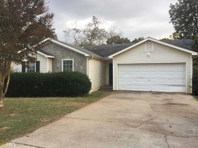 Mcdonough Single Family Home Under Contract: 315 Autumn Lake Dr
