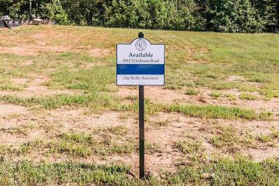 Statham Residential Lots & Land New: 2062 Trimleston Rd.
