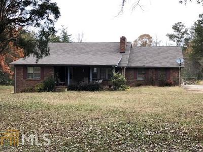 Paulding County Single Family Home Under Contract: 1511 Industrial Blvd