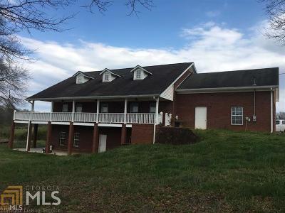 Single Family Home For Sale: 333 Edward McFarlin Rd