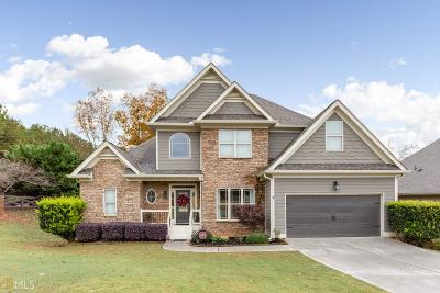 Hoschton Single Family Home For Sale: 15 Braselton Farms Dr