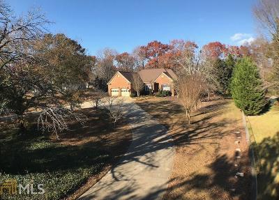Douglasville GA Single Family Home New: $279,900