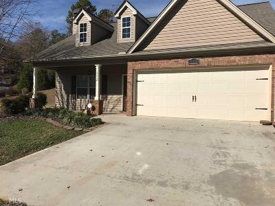 Demorest Single Family Home Under Contract: 113 Saluda Dr #34