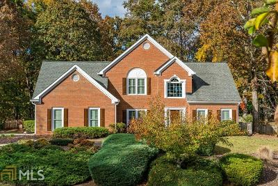 Kennesaw Single Family Home New: 1559 Halisport Lake Drive NW