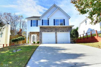 Suwanee Single Family Home New: 415 Rockbass Road