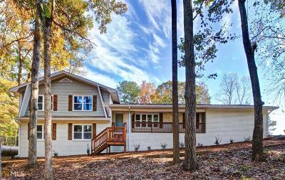 Lithia Springs GA Single Family Home New: $214,999
