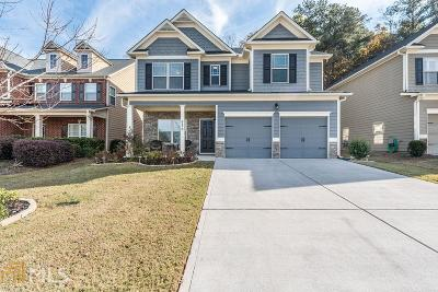 Single Family Home New: 530 Crestmont Ln.