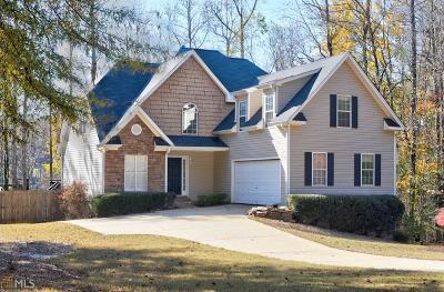Senoia Single Family Home For Sale: 100 Blue Heron Blvd