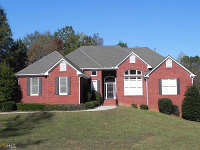 Covington Single Family Home Under Contract: 160 Reserve Dr