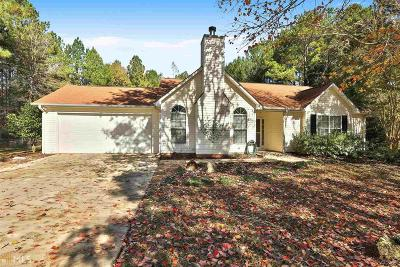 Senoia Single Family Home Under Contract: 165 Saddlebrook Way