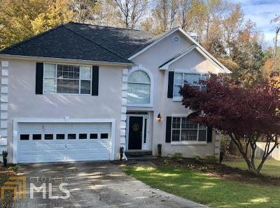 Jonesboro Single Family Home For Sale: 158 Spivey Ridge Cir
