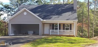 Lumpkin County Single Family Home Under Contract: 398 Brookwoods Ln