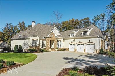 Woodstock Single Family Home Under Contract: 110 Ashley Hall Ct