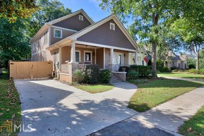 Single Family Home For Sale: 1642 Mercer Ave