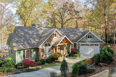 Dawsonville Single Family Home Under Contract: 782 Chestatee Cir