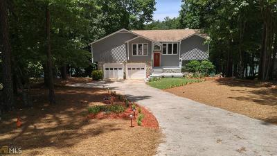 Carroll County Single Family Home Under Contract: 2376 Grant Pl