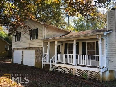 Mcdonough Single Family Home For Sale: 35 Knollwood