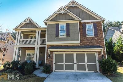 Acworth Single Family Home For Sale: 5209 Bowsprit Pt