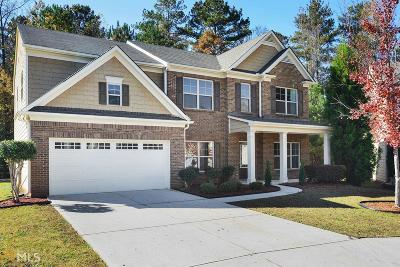 Fairburn Single Family Home Under Contract: 515 Lakeside Vw