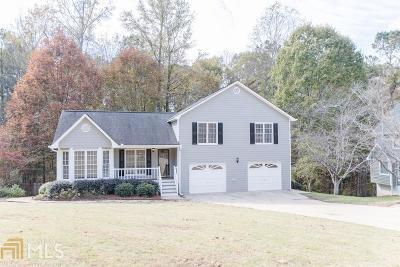 Douglasville GA Single Family Home New: $159,000