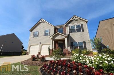 McDonough Single Family Home For Sale: 613 Emporia Loop