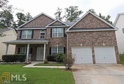 Fairburn Single Family Home For Sale: 260 Windsor Way