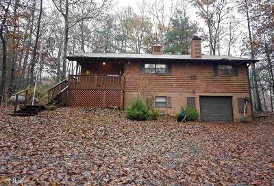 Blairsville Single Family Home For Sale: 44 Red Oak #4C