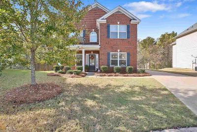 Newnan Single Family Home New: 33 Matador Way
