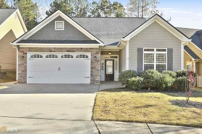 Newnan Single Family Home For Sale: 167 Greenview Dr