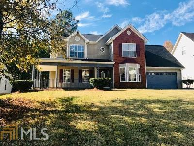 Rex Single Family Home Under Contract: 5897 Whitney Way