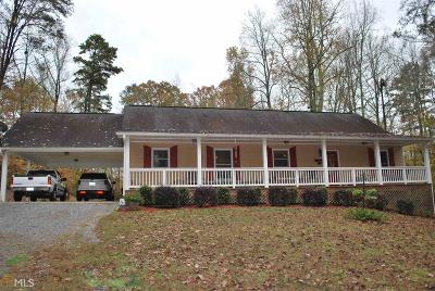Dahlonega Single Family Home Under Contract: 690 Gold Ridge Rd