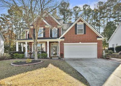 Newnan Single Family Home For Sale: 45 Park Forest Cur