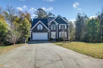 Lilburn Single Family Home Under Contract: 15 Jon Jeff Dr