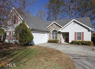 Loganville Single Family Home For Sale: 3830 Cool Springs Point