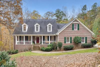 Douglasville Single Family Home Under Contract: 7295 Avalon Dr