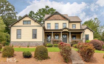 Kennesaw Single Family Home For Sale: 2081 Stone Pt Dr