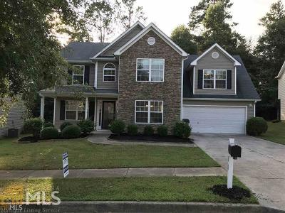 Snellville Single Family Home For Sale: 4095 Round Stone
