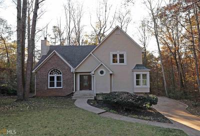 Woodstock Single Family Home For Sale: 213 Captains Quarters