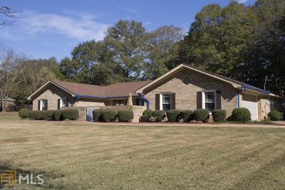 Lagrange Single Family Home For Sale: 736 Camellia