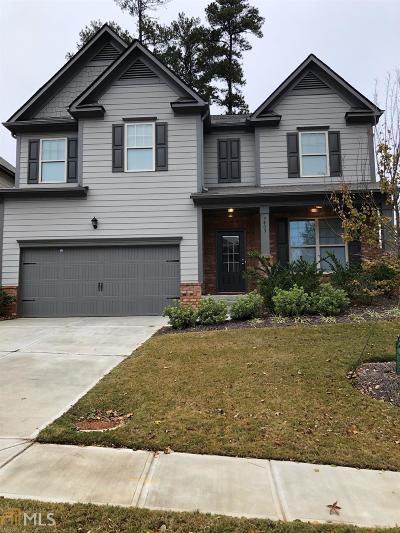 College Park Single Family Home Under Contract: 2405 St Andrews Ridge