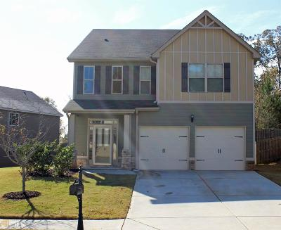 Fairburn Single Family Home Under Contract: 7494 Springbox Dr