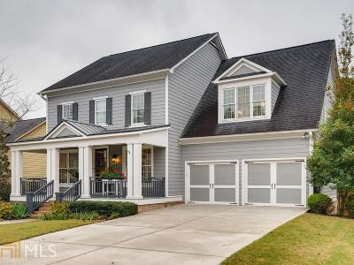 Mableton Single Family Home For Sale: 1005 Regal Hills Ln