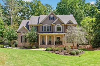 Milton Single Family Home For Sale: 1610 Reddstone Close