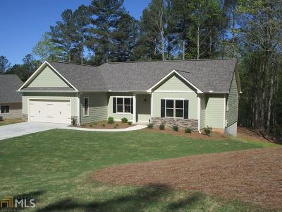 Dahlonega Single Family Home For Sale: 98 Westwood
