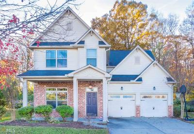 Braselton Single Family Home For Sale: 6080 Summerall Cir