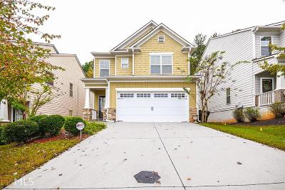 Fairburn Single Family Home Back On Market: 7496 Parkland Bend