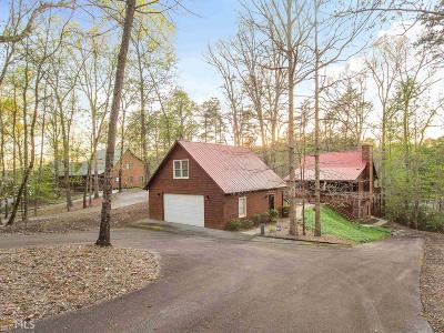 Westminister, Westminster, Wesminster, Westminter Single Family Home For Sale: 238 Jenkins Mill
